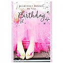 Heartfelt Wishes On Your Birthday- Greeting Card
