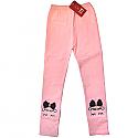 Cotton Leggings for Kids (Light Pink)