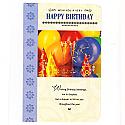 Wish You A Very Happy Birthday - Greeting Card