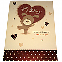 Hey Cutie Pie - Archies Large Love Greeting Card