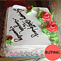 Pineapple Cake to Butwal